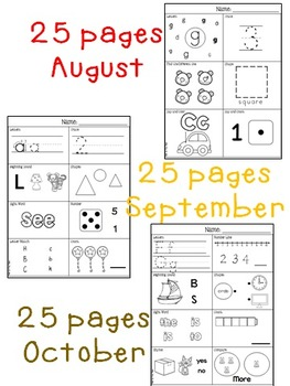 Kindergarten Fall Morning Work (75 pages)