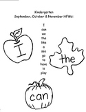Kindergarten Fall Sight Words