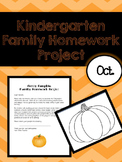 Kindergarten Family Homework Project - October