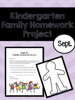 Kindergarten Family Homework Project - September