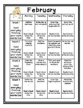 Kindergarten February Homework