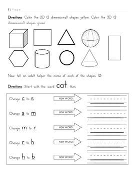 Kindergarten February Homework Packet -- Common Core Aligned