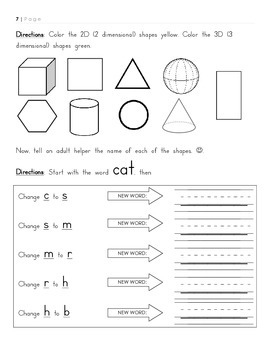 Kindergarten February Homework Packet -- Common Core Aligned