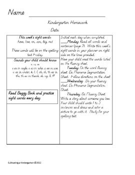 Kindergarten February Homework Week 2