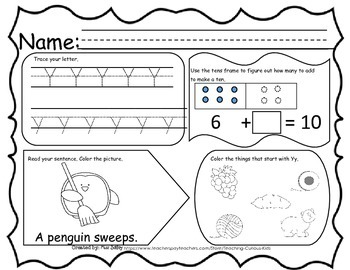 Kindergarten February Morning Work