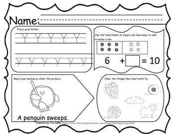 Kindergarten February Morning Work