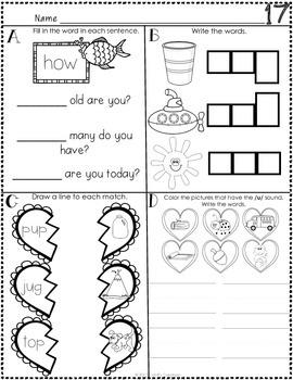 Kindergarten February Word Work Journal