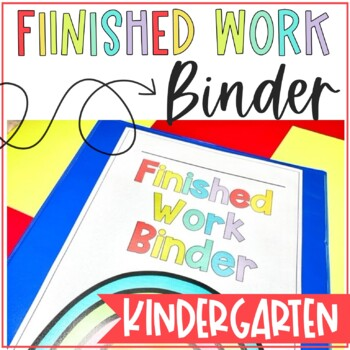 Kindergarten Finished Work Binder