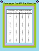Kindergarten First 100 Site Words List