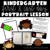 Kindergarten First and Last Day Self-Portrait Lesson