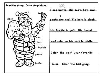 Kindergarten / First  December Fun Pages