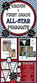 All-Star Pennant: K-2 {Back to School Printables}