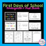 First Days of School for Kindergarten or First Grade