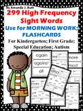 Kindergarten; First Grade High Frequency Sight Words; Morn