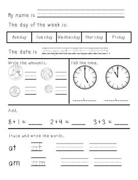 Kindergarten/First Grade Morning Work Whole Year Bundle