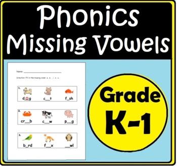 Kindergarten First Grade Phonics Missing Vowels Worksheet Printable Homeschool