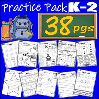 Kindergarten First Grade Practice Review Homeschool Worksheets Math Spelling +