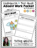 Kindergarten & First Grade Printable Absent Work Packet