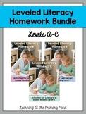 Kindergarten Homework - Reading BUNDLE {for Guided Reading levels A-C}