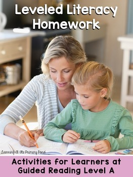 Kindergarten Reading Homework & Take-Home Books {Guided Rd