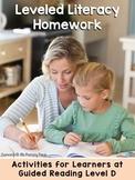 Kindergarten Reading Homework & Take-Home Books {Guided Rdg Lvl D}