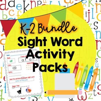 Kindergarten, First Grade, Second Grade Sight Word Activity Pack BUNDLE {SAVE}