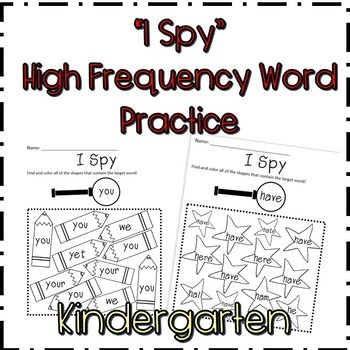 Kindergarten / First Grade Sight Word Practice - High Frequency Words - ELA