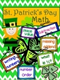 Kindergarten & First Grade St.Patrick's Day Math Activities