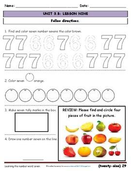 Kindergarten/First Grade Supplemental Math, Fall/Fruit