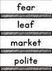 Kindergarten Flocabulary Words Units 1-14