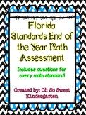 Kindergarten Florida Standards End of the Year Math Assessement