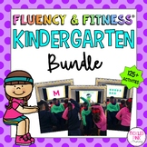 Kindergarten Fluency & Fitness Brain Breaks Bundle