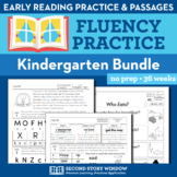 Kindergarten Fluency Bundle • Sight Word Letter Sound Nonsense Word Fluency