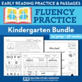 Kindergarten Fluency Bundle • Sight Word Letter Sound Nonsense Word Homework