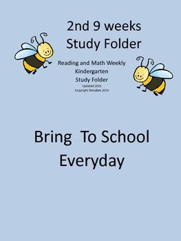 Kindergarten Fluency Study Folder 2 -- Reading and Math Practice
