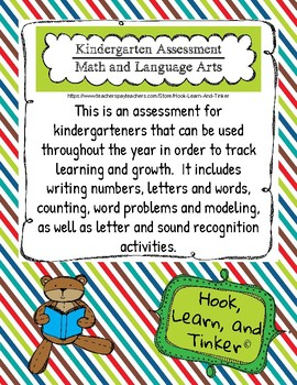 Kindergarten Formative Assessment