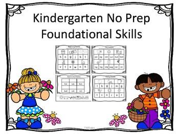 Phonological Awareness Packet For Kindergarten