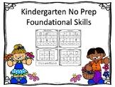 Beginning Middle and Ending Sound Packet For Kindergarten