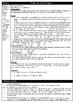 Kindergarten Fractions Smart Notebook and Unit of Work Bundle 1