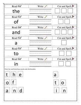 Free Kindergarten Fry Sight Word Bracelets/Interactive Notebook