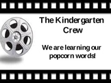 Kindergarten Fry Words- Incentive Chart