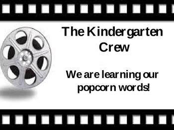 Kindergarten Fry Words- Incentive Chart