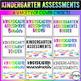 Kindergarten GROWING Assessment Binder BUNDLE - Math ELA Writing Report Cards