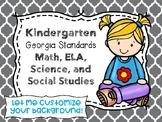 Kindergarten Georgia Standards of Excellence I Can Stateme