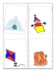 Kindergarten Goal Book Portfolio