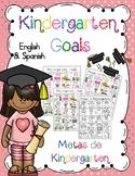 Kindergarten Goals/ Metas de Kindergarten in English and Spanish