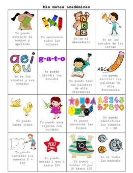 Kindergarten Goals Spanish