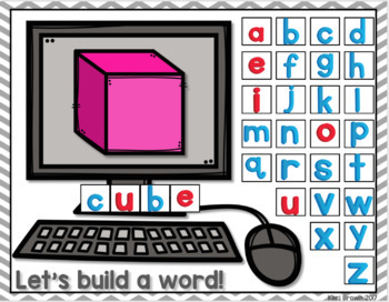 Google Classroom - Silent E Build a Word