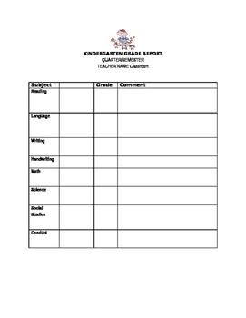 Kindergarten Grade Report Form Template