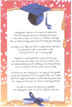 Kindergarten Graduation Poem by Sherrie Orestis | TpT